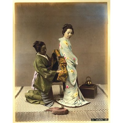 history of geisha essay Free essay: sayo masuda's autobiography of a geisha autobiography of a  ivy,  resident scholar the story of a japanese girl with unusual grey eyes that is.